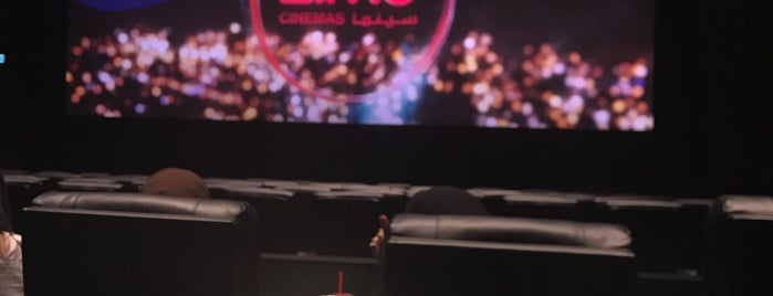 AMC Cinemas is one of Riyadh For Visitors.
