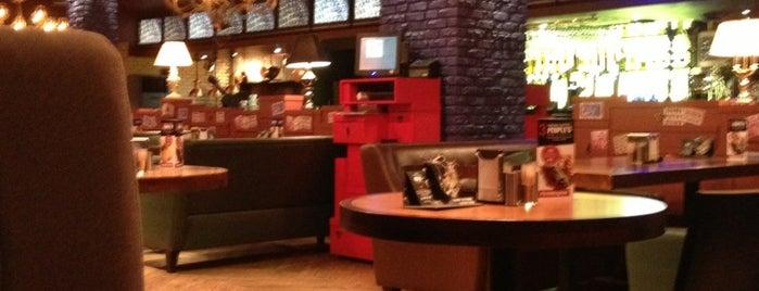 PEOPLE'S Bar & Grill is one of Свежие «Ведомости» в заведениях НОВОСИБИРСКА.