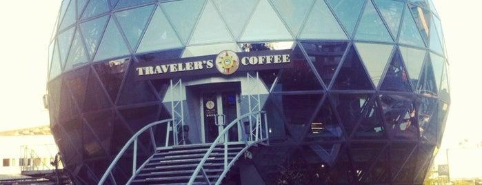 Traveler's Coffee is one of Locais curtidos por Lina.