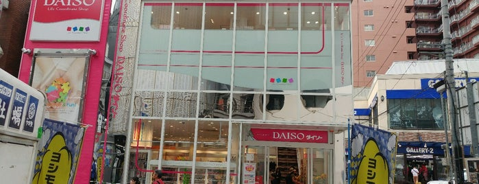 Daiso is one of TK.