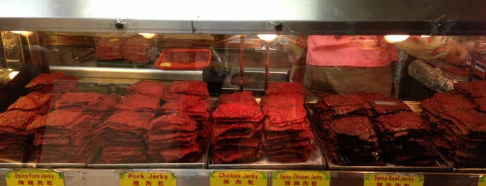 Singapore Malaysia Beef Jerky is one of NY.