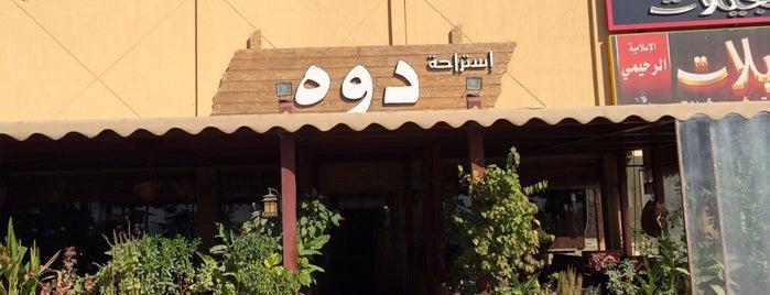 Dooh Cafe & Resturant is one of Posti salvati di Yusuf.
