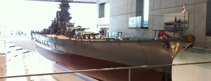 Yamato Museum is one of Lugares favoritos de ZN.