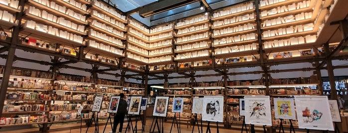 Tsutaya Books is one of Tokyo 🇯🇵.