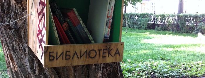 Clean Ponds is one of 5 Коллекция – Жемчужины и бриллианты!!!.
