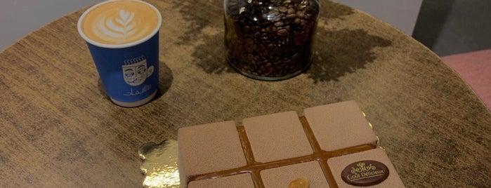 NAQASHAT CAFE is one of Coffee.