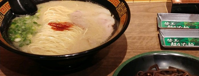 Ichiran is one of Kyoto.