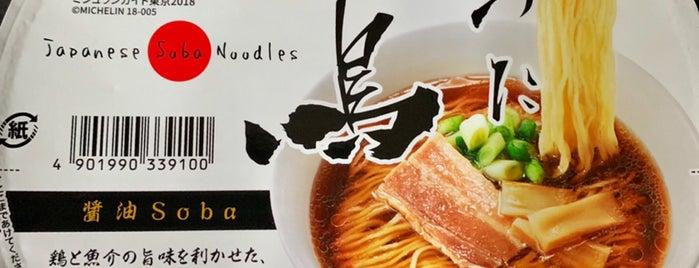 欣葉(台菜-創始店) is one of 《臺北米其林指南》 2018 餐盤餐廳 MICHELIN Guide Taipei.