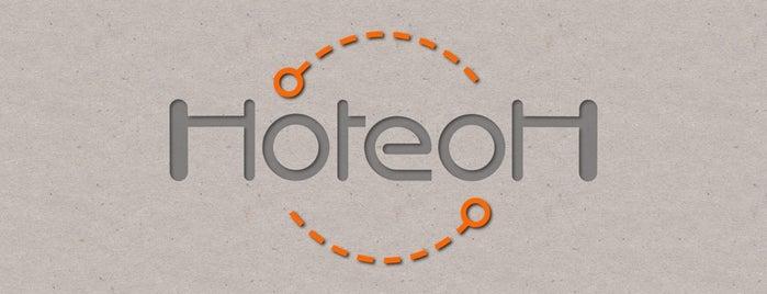 Hoteoh is one of A'nın Beğendiği Mekanlar.
