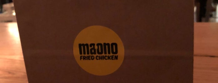 Ma'ono Fried Chicken is one of Seattle FTW.