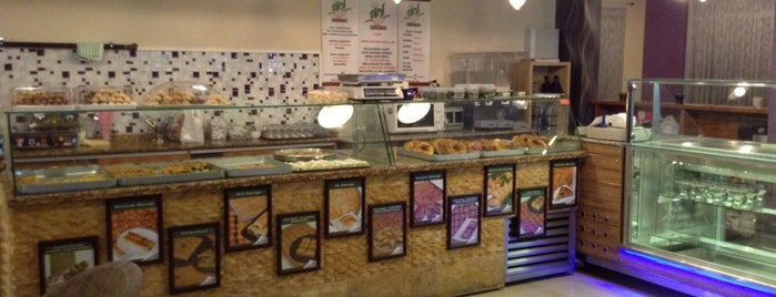 Sini Ev Boregi - Baklava & Kafeterya is one of Must-visit Food in Balikesir.