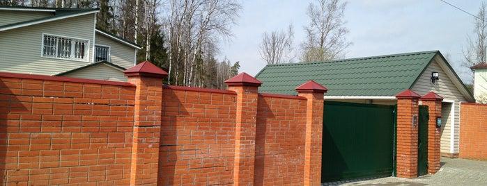 Огнеупорщик is one of Orte, die Sergey gefallen.