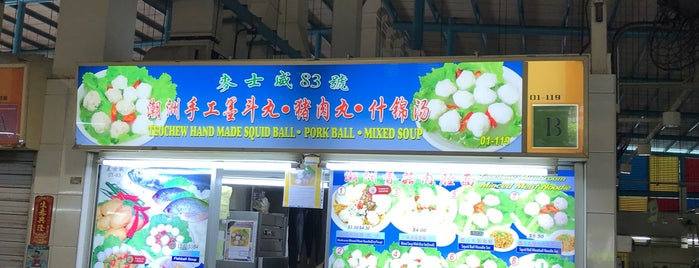 Teochew Hand Made Sotong Ball. Pork Ball. Mixed Soup is one of Hole-in-the-Wall finds by ian thomtori.