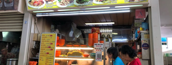 Hao Hao Noodle House is one of Hawker Stalls I Wanna Try... (3).