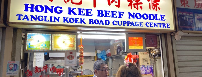 Hong Kee Beef Noodles is one of Micheenli Guide: Best of Singapore Hawker Food.