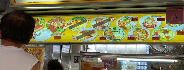 Ali Corner is one of Micheenli Guide: Nasi Ayam Penyet/Goreng in SG.