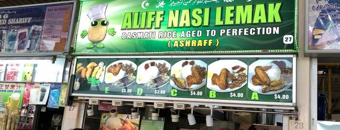 Aliff Nasi Lemak (Ashraff) is one of SG Nasi Lemak Trail....