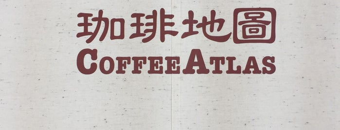 珈琲地圖 is one of Taiwan Coffee Map.
