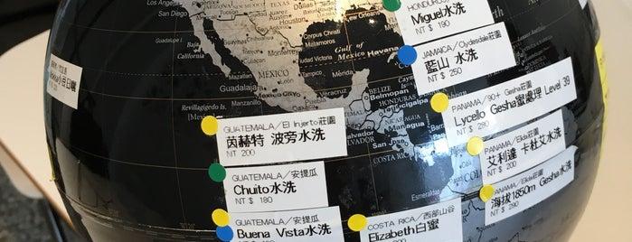 道南館 自家烘焙咖啡館 is one of Taiwan Coffee Map.