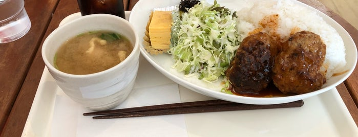 Shiina no Gohan Rice Ball Factory is one of Japan.