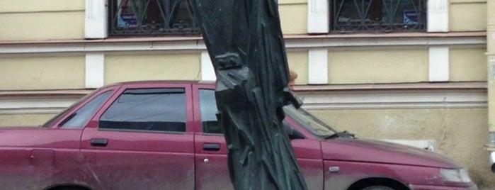 Скульптура «Слепой» is one of Orte, die Sergey gefallen.