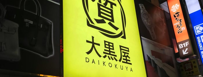 Daikokuya Shinjuku Main-store is one of next year goal.
