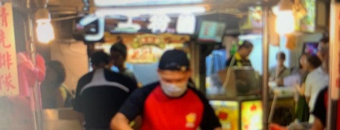 维縈家鄉炭烤雞排 is one of F&Bs - Taipei & Vicinity, Taiwan.