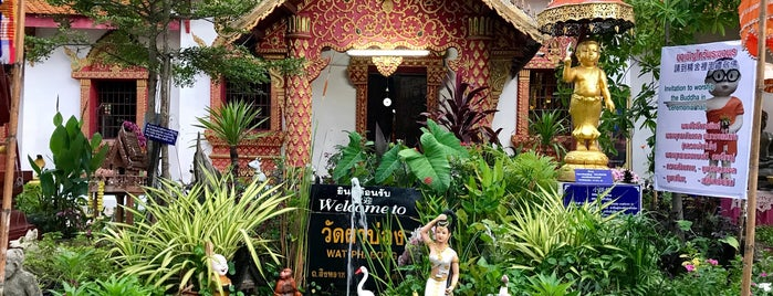Wat Pha Bong is one of Trips / Thailand.