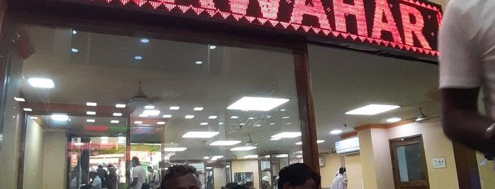 Al Jawahar | अल जवाहर | امام جواہر is one of Delhi.