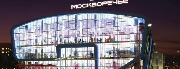 ТРК «Москворечье» is one of Карина : понравившиеся места.