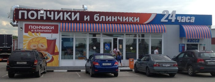 Пончики и Блинчики is one of สถานที่ที่ Nikolas ถูกใจ.