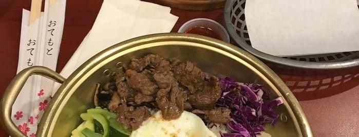 Namoo Korean Bowl is one of Rhys: сохраненные места.