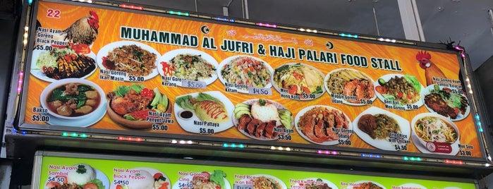 Muhammad AlJufri & Haji Palari Food Stall is one of Micheenli Guide: Nasi Ayam Penyet/Goreng in SG.