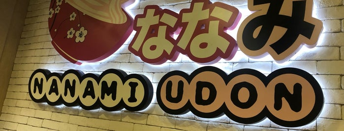 Nanami Udon is one of Micheenli Guide: Udon trail in Singapore.