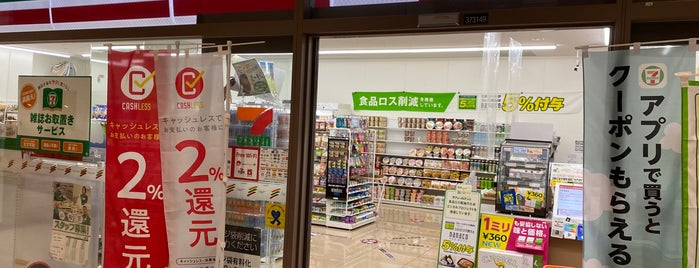 7-Eleven is one of Guide to 名古屋市東区's best spots.