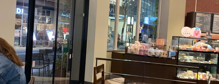 Starbucks Coffee 静岡丸井店 is one of まどかるんさんのお気に入りスポット.