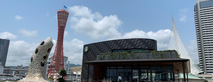 Starbucks Coffee 神戸メリケンパーク店 is one of まどかるんさんのお気に入りスポット.