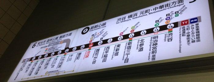 Fukutoshin Line Ikebukuro Station (F09) is one of Lieux qui ont plu à Masahiro.