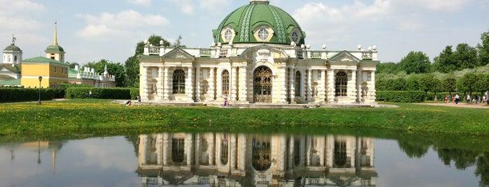 Музей-усадьба «Кусково» is one of Москоу.