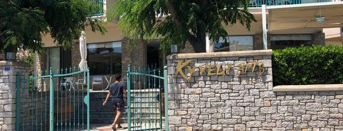 Kyveli Apartment Hotel is one of Greece Islands.