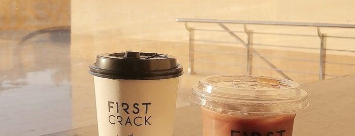 First Crack 2 is one of Loda: сохраненные места.