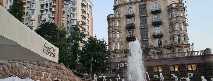 Mushlya Bar is one of Киев.