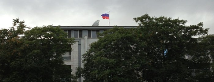 Rusya Büyükelçiliği is one of Locais curtidos por Orhan Veli.