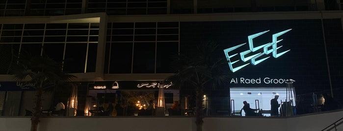 Al Raed Groove is one of Foodie 🦅 님이 좋아한 장소.