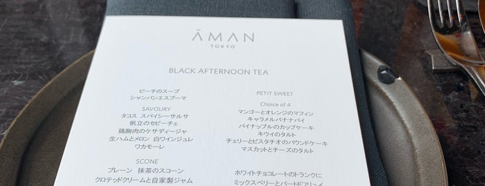 Aman Tokyo is one of Dawn in Miami 🌴.