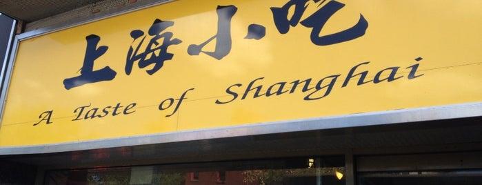 A Taste of Shanghai Restaurant 上海小吃 is one of Montana 님이 좋아한 장소.