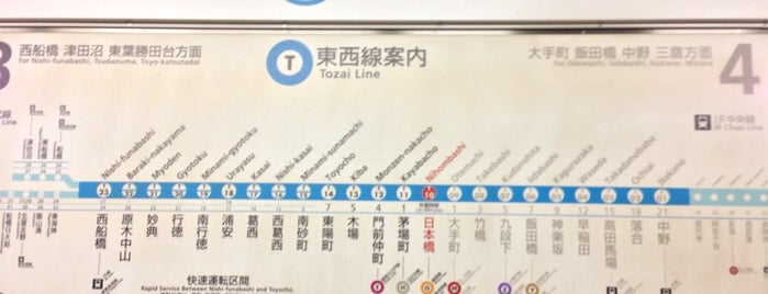東西線 日本橋駅 (T10) is one of Shankさんのお気に入りスポット.