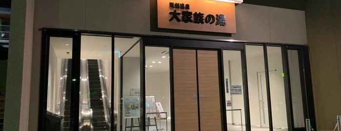 京 綾部みやび温泉 大家族の湯 is one of 訪れた温泉施設.