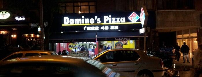 Domino's Pizza is one of Orte, die Fatma gefallen.