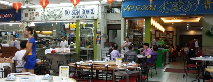 No Signboard Seafood Restaurant is one of Guide to Singapore's best spots.